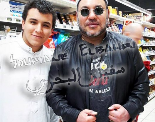 Rencontre marocain de france