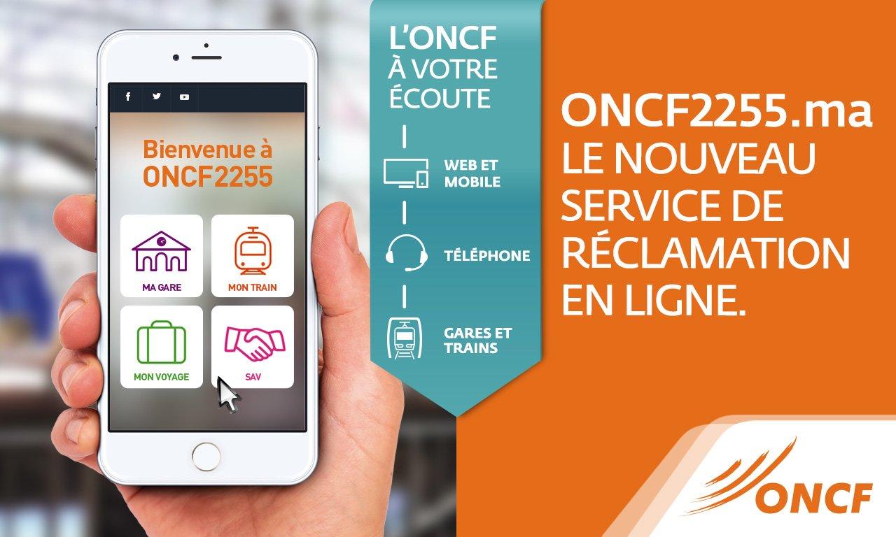 oncf2255 le nouveau service de r clamation de l 39 oncf. Black Bedroom Furniture Sets. Home Design Ideas