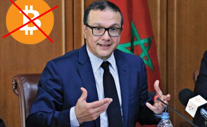 Le Maroc interdit les transactions en bitcoin — Monnaie virtuelle