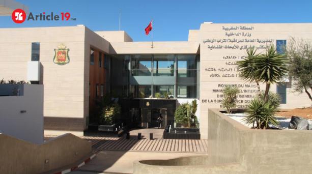Maroc : arrestation de trois dangereux partisans de l'Etat islamique
