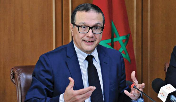 Libéralisation progressive du dirham lundi — Maroc