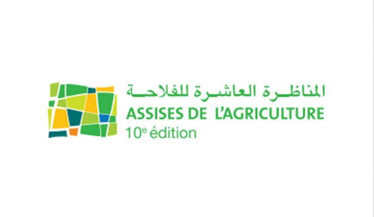 Ouverture des 10èmes assises de l'agriculture — Meknès