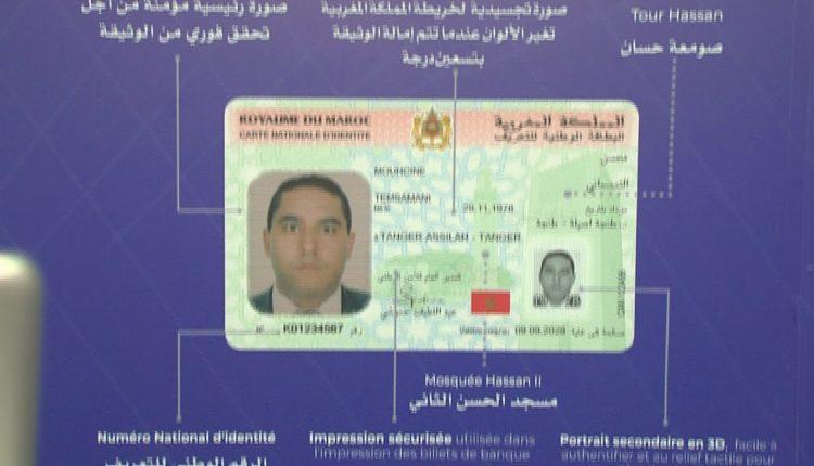 carte nationale d identité 2020 Le Conseil de gouvernement approuve un projet de loi relatif à la