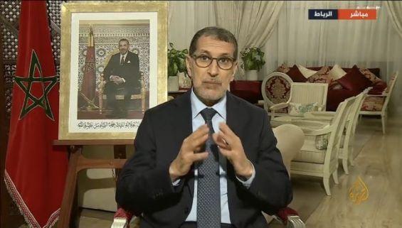 Les Etats-Unis adoptent une carte du Maroc intégrant le Sahara